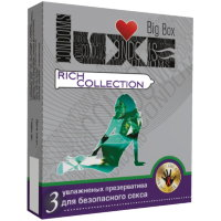 Биг Бокс Luxe Rich collection (цветные) 3 шт.